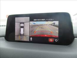 【360°ビューモニター】を装備しております。全周囲カメラで危険察知。狭い駐車場でも安心して駐車できますね。