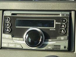 CDプレイヤー付き!ドライブをより華やかにしてくれます!