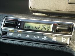 操作が簡単なフルオートエアコン。暑い日も寒い日も運転中気持ちよく過ごせます♪