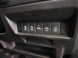 デュアルセンサーブレーキサポート等の機能はスイッチ1つでON/OFF切り替え可能です。
