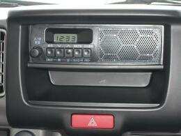 スピーカー内蔵のラジオを搭載していますので運転中も退屈しません☆