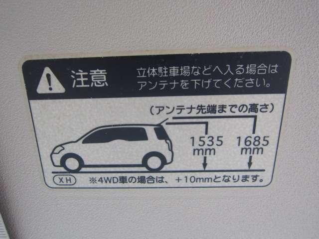 立体駐車場OK!