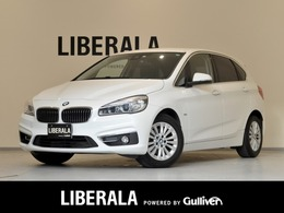BMW 2シリーズアクティブツアラー 218i ラグジュアリー 当店買取 衝突軽減 iDriveナビ DTV Bカメラ