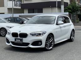 BMW 1シリーズ 118d Mスポーツ ファストトラックPKG パーキングサポート