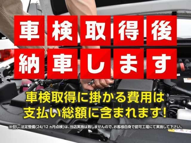★車検残があるお車は洗車をしてからすぐに乗って帰る事が可能です★現車確認歓迎ですので、是非一度店頭までお越し下さい!