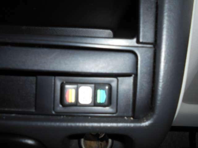 メーター照明カラーバリエーション。