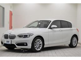 BMW 1シリーズ 118i スタイル ワンオーナー レーンアシスト LEDライト