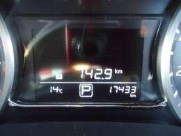 走行距離は17433kmです。