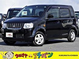 三菱 eKワゴン 660 G 4WD 夏冬タイヤ付 サビ無キレい 禁煙車 1オーナ