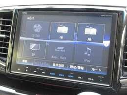 ホンダ純正9インチメモリーナビ(VXM-185VFNi)が装着されております。AM、FM、CD、DVD再生、音楽録音再生、フルセグTV、Bluetoothがご使用いただけます。初めて訪れた場所でも道に迷わず安心ですね!