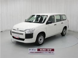 トヨタ サクシードバン 1.5 UL 4WD 認定中古車