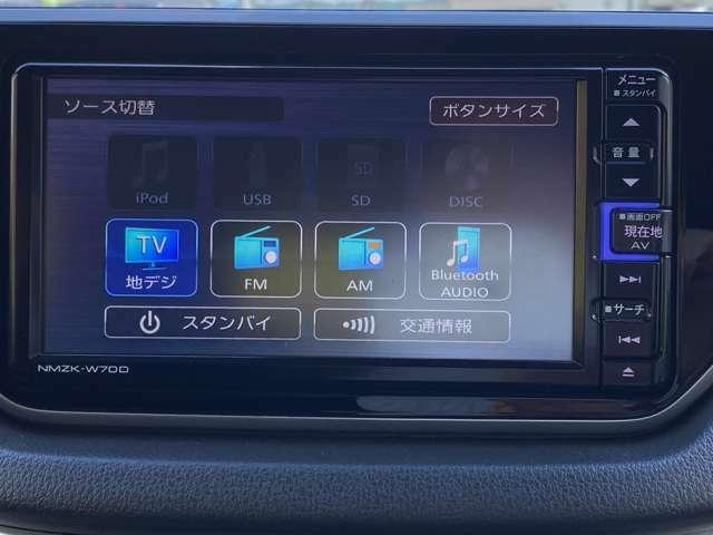 TV&Bluetooth付です。