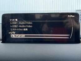 【10.25インチ純正ディスプレイ】装備!