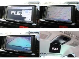 カロッツェリア7インチナビに、アルパイン フリップダウンモニター10.1inchもついて快適なドライブをお届け致します♪