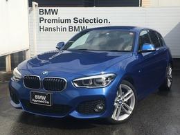 BMW 1シリーズ 118i Mスポーツ 認定保付オイスター革シートヒータPサポ-ト