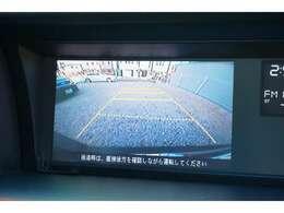 ★【純正HDDナビゲーション】快適ロングドライブ!!【バックカメラ】駐車も安心バックモニター装備!!★