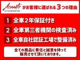 【ホームページ】 ホームページでお得な情報も!ご来店前にチェックしてください♪ 検索サイトで「エースオート」!PC→http://www.acesuto.org スマホ→https://aceauto.spcar.jp/