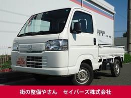 ホンダ アクティトラック 660 SDX ワンオーナー車・禁煙車・記録簿付