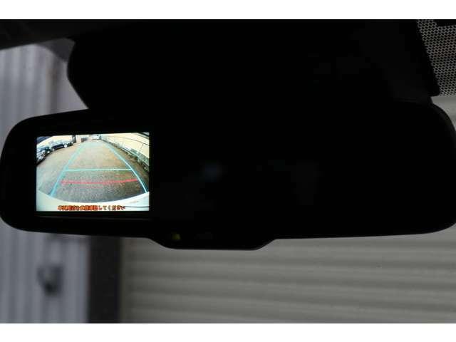 自動防眩機能付きルームミラー内蔵バックカメラ!