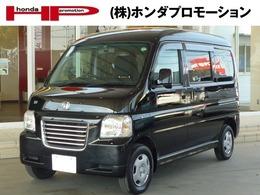 ホンダ バモスホビオ 660 G 禁煙車 CDチューナー キーレス
