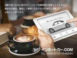 アクセス良好!ささしまライブ駅直結!名古屋駅から車で3分!来店用駐車場も完備しております!