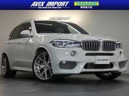 BMW X5 xドライブ 50i Mスポーツ 4WD セレクトP Schnitzerスタイル ACC