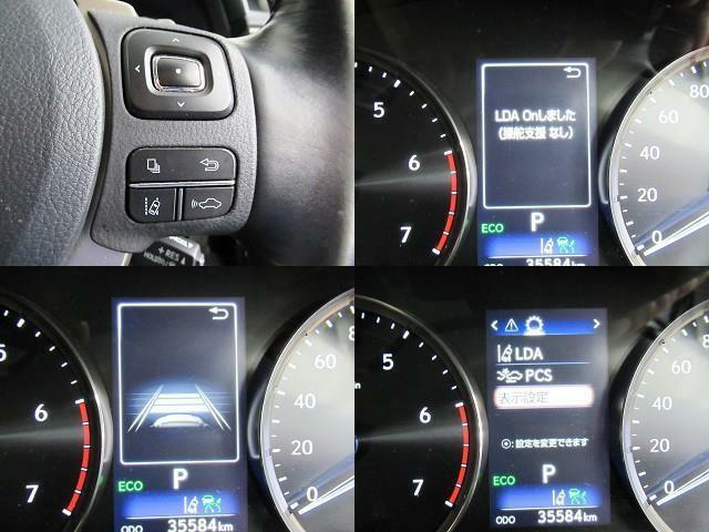 1オーナー・本革シート・プリクラッシュS・レーダークルーズC・LDA・BSM・オートハイビーム・Bカメラ・シートエアコン・ブルーレイ・BTオーディオ・純正17AW・電動サンシェード・ETC・LED