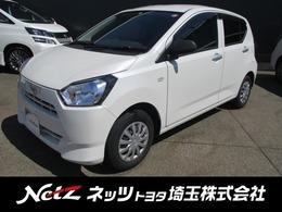 トヨタ ピクシスエポック 660 L トヨタロングラン保証