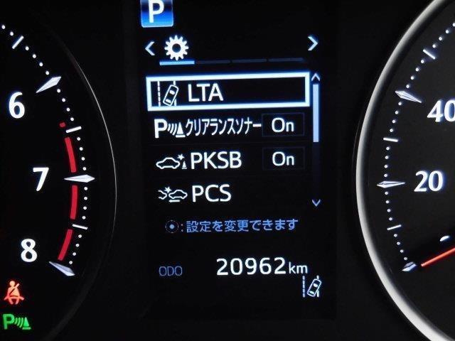 現在お乗りのお車があれば喜んで査定いたします。詳しくは、お近くの名古屋トヨペットグループのお店までご相談ください。