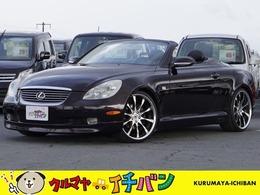 トヨタ ソアラ 4.3 430SCV レクサスルック サビ無キレい 黒本革シート