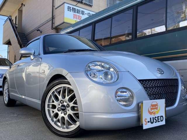 スムーズな販売を心がけておりますので車輌すべてに支払総額の記載しております☆(お住まいの地域によって別途費用がかかることがあります。)