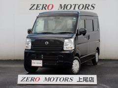 日産 NV100クリッパー の中古車 660 GXターボ ハイルーフ 埼玉県上尾市 65.5万円