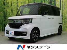ホンダ N-BOX カスタム 660 G L ホンダセンシング 届出済未使用車 前席シートヒーター LED
