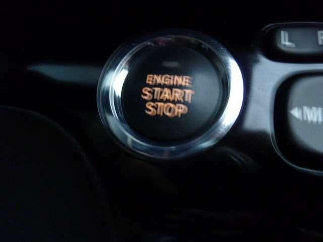 プッシュ式エンジンスタート