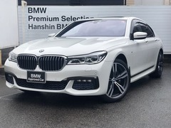 BMW 7シリーズ の中古車 740i Mスポーツ 兵庫県西宮市 498.0万円