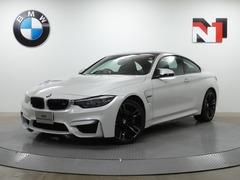 BMW M4クーペ の中古車 M DCT ドライブロジック 神奈川県横浜市都筑区 799.0万円