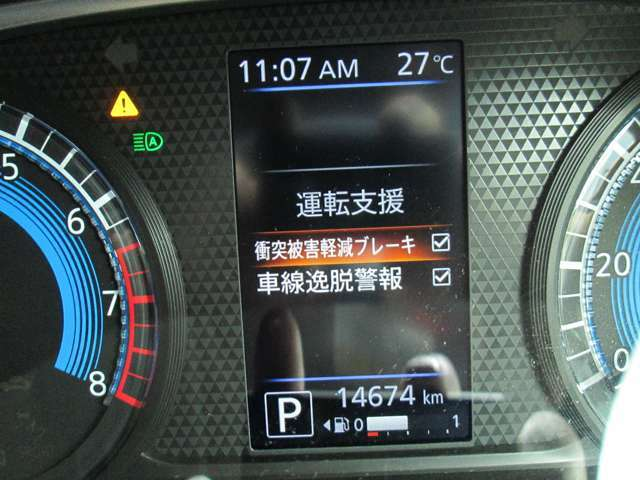 運転支援で衝突軽減ブレーキ、車線逸脱警報付きです