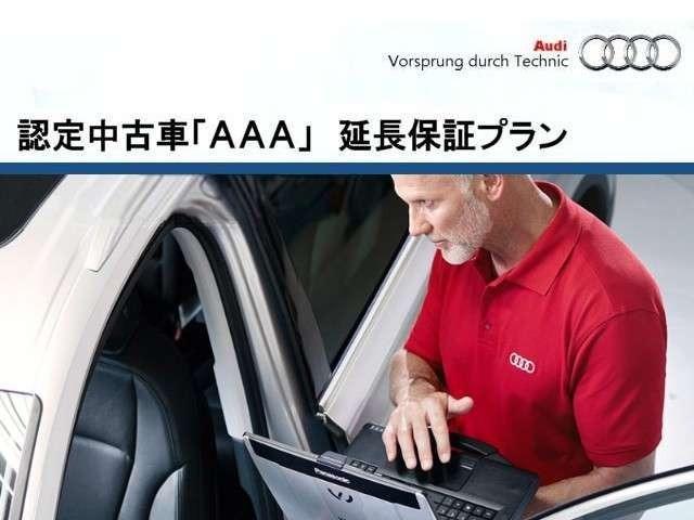 Aプラン画像:■Audi延長保証プラン Audi認定中古車には1年間走行距離無制限の認定中古車保証が付帯されておりますが、さらに1年間の延長保証が可能。24時間対応のロードサービスも延長されますので、万一の際にも安心です。