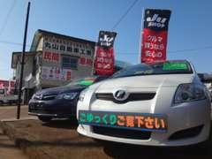 当店は安心と実績のJU新潟加盟店。お気軽にご来店の上どうぞごゆっくりお車をご覧ください。