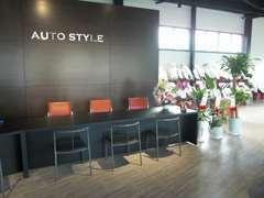 オートスタイルではお客様の大切なお車を高価買取いたします。また、注文販売も受け付けております。