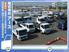 トラック・バンなど総在庫300台!特殊車両も充実、業販も承ります。一般ユーザー様・業者様お気軽にお問合せ下さい♪