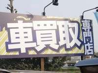 チェレステ 川尻店