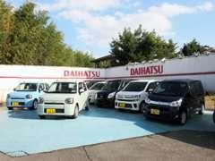 府内自動車では新車も扱っております。入口すぐそばに常時展示しておりますのでお気軽にご来店しご覧くださいませ!!