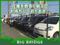 株式会社BIG BRIDGE ビッグブリッジ null