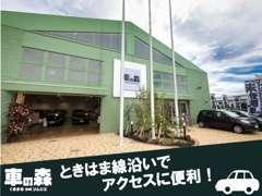 お店も新しく清潔感溢れるお店です!!車屋さんとは思えない、雰囲気が良くオシャレな店舗と良く言われます!