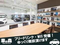 北は北海道から南は沖縄まで豊富な全国販売の実績あり!☆ 遠方の方にも安心してご購入頂けるよう 些細なご質問にもお答えします!