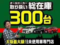 営業スタッフの松岡です! お客様へより良いクルマのご提案が出来るよう 努力致します!