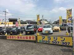 広川インターより車で10分程です!お気軽にお立寄り下さい。