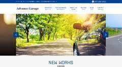 注文販売、車検、一般整備、鈑金塗装等も承っております。