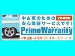 G-ONEグループが提供する中古車のための長期保証制度取扱店